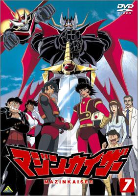 File:MK OVA 7.jpg