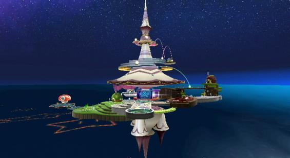 File:Cosmic observatory.jpg