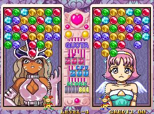File:Magicaldrop3 screenshot.jpg
