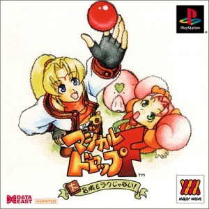File:Magical drop f boxart.jpg
