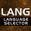 File:Lang select 64x64.png