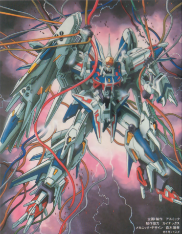 File:Xardion Mech.png