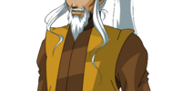 Master Tsuba