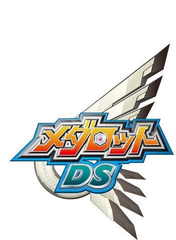 Archivo:MedarotDS-logo.jpg