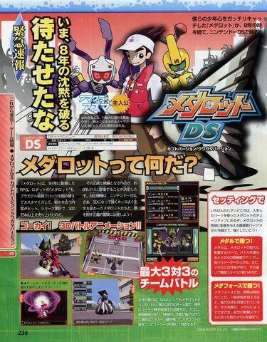 File:Medarot DS scan 1.jpg