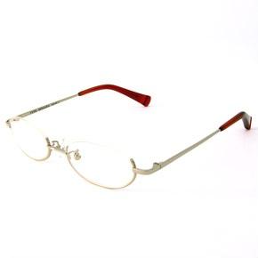 File:Kikaijima Mogana's Glasses.jpg