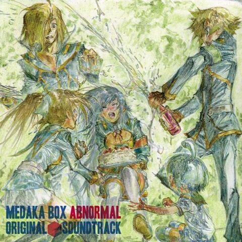File:Medaka Box Abnormal OST.jpg