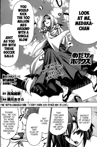 File:Chapter107.png