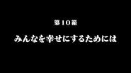 Episode22Title