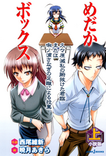 Light Novel 1