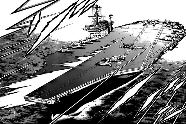 File:Black Carrier.png