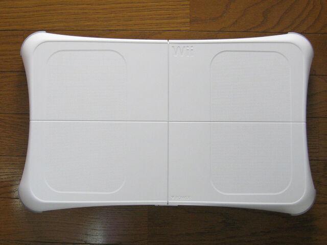 Archivo:Wii Balance Board.jpg