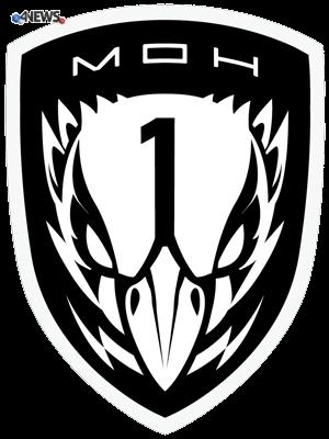 File:Medal-of-honor-warfighter patch-task-force-blackbird.jpg
