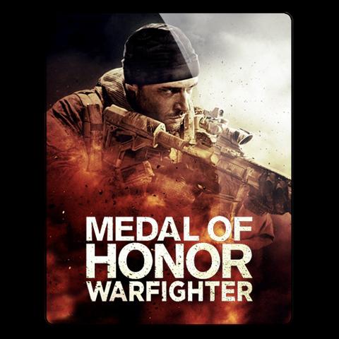 File:Medal of honor v1 by dander2-d5d3jtl.png