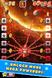 Mega-Jump v208 GetSetGames-04