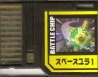 File:BattleChip536.png