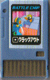 File:BattleChip091.png
