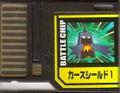BattleChip681
