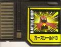 BattleChip683