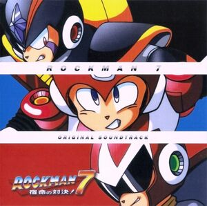 Rockman7 OST CDCover