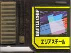 File:BattleChip629.png