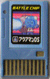 File:BattleChip253.png