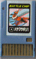 File:BattleChip169.png