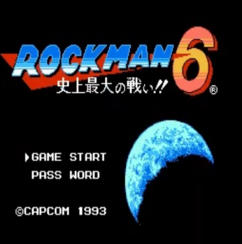 File:Rockman6titlescreen.png