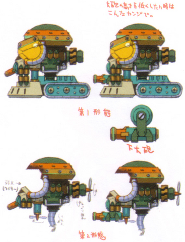 File:MMPUWilyMachineConceptB.png