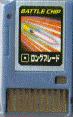BattleChip052.png