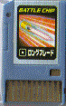 File:BattleChip052.png