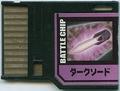 BattleChip700