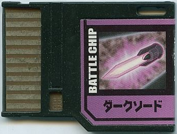 File:BattleChip700.png