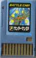 File:BattleChip237.png