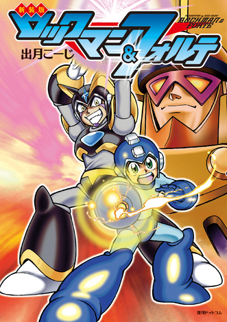 File:New Edition Rockman & Forte.png