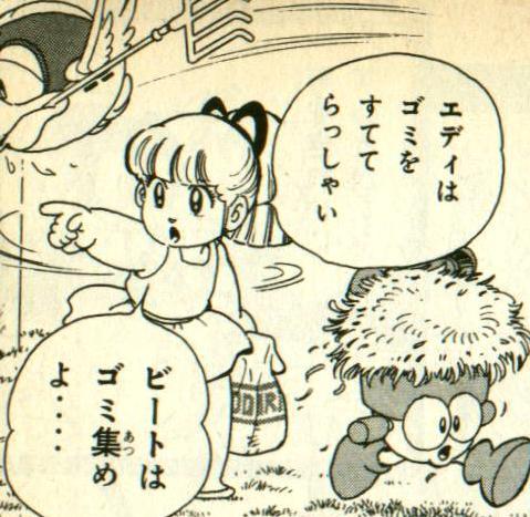 File:RollIkehara.jpg