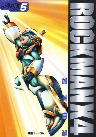 File:RockmanX4.jpg