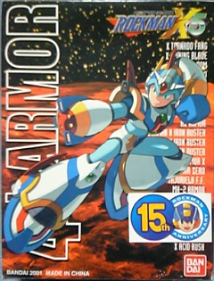 File:MegaArmor4thArmor.png