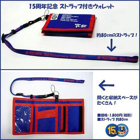File:Product-1172060-B.jpg