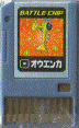 File:BattleChip100.png