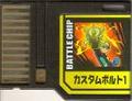 BattleChip678