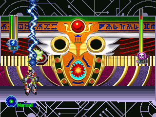 File:MMX5-TriThunderC-RBW-SS.png