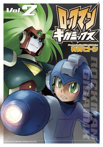 File:RockmanGigamix2.jpg