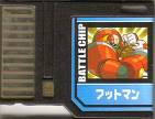 File:BattleChip787.png