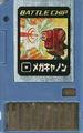BattleChip003.png