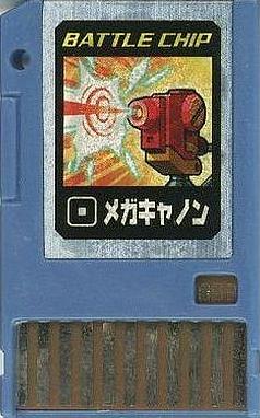 File:BattleChip003.png