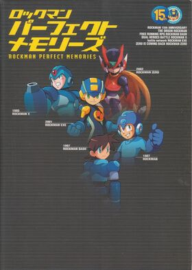 RockmanPerfectMemories