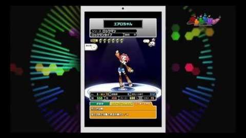 オトレンジャー ロックマンDASH3 (Mega Man Legends 3) - エアロちゃん紹介