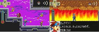 File:Rockman EXE WS 1.JPG