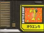 File:BattleChip612.png